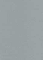 Средне-серый